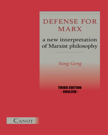 Defense for Marx Yang Geng
