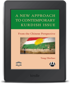 Ebook A New Approach Kurdish Issue