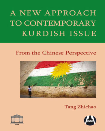 Paperback A New Approach Kurdish Issue