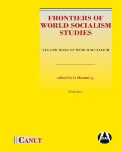 Paperback Yellow Book of World Socialism Paperback