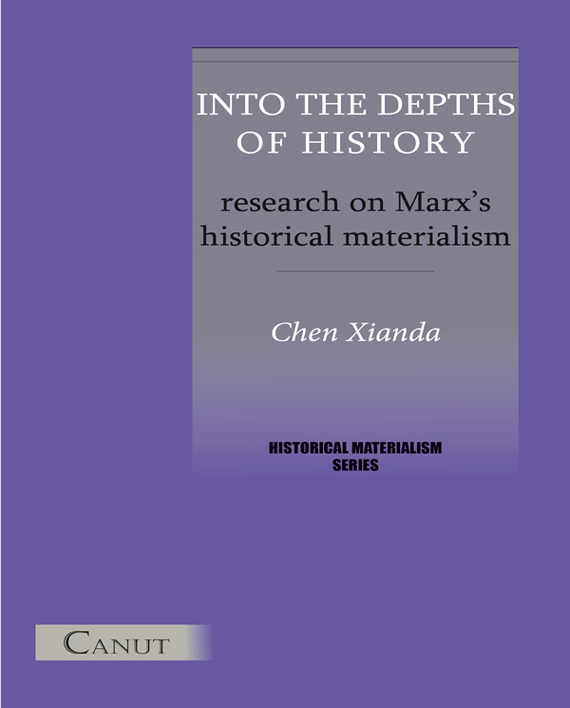 a discussion of marxs thought on the history and product of the period of time In 1867 karl marx presented his thoughts on the emergence of capitalism in an essay entitled the origins and development of capitalism like a product marx.