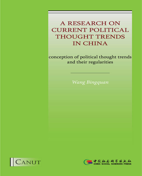 A Research on Current Political Thought Trends in China